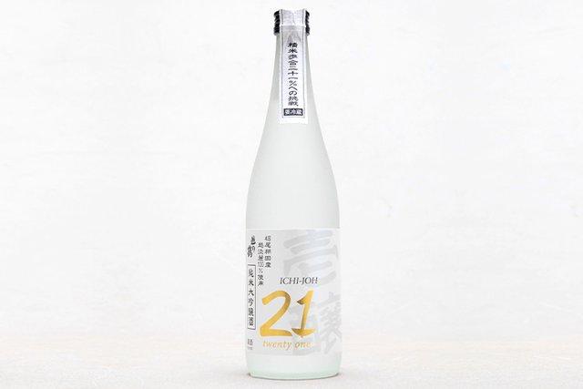 純米大吟醸 壱醸21(twenty one)