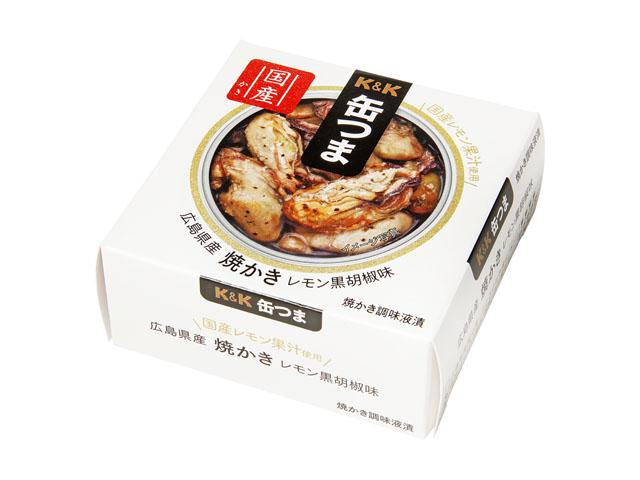 缶つま 広島県産 焼かきレモン黒胡椒味