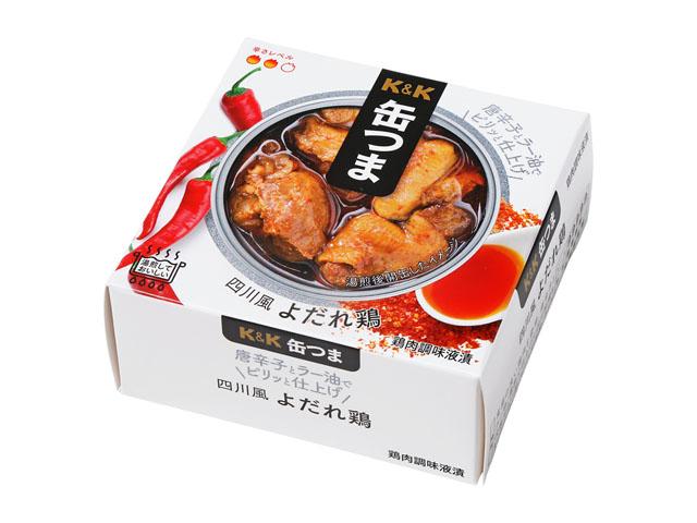 缶つま 四川風よだれ鶏