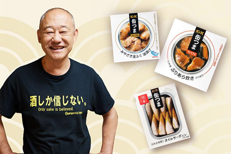 新潟の名店「魚仙」の店主・板谷さんに聞いた! 日本酒に合わせたい缶つま10選