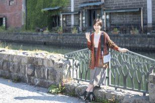 \本日、酒のつまみは絶景です!/ 前田敦子さんが北海道ほろ酔い旅へ