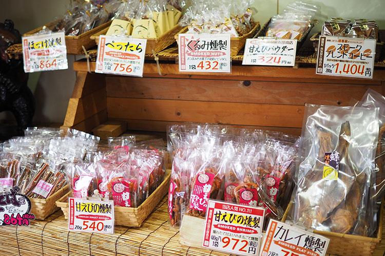 燻製屋・南保留太郎商店 余市のおつまみ巡り、次に狙うは極上の燻製