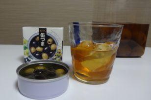 自作のお酒でおいしい時間を 梅酒づくりにチャレンジ【後編】