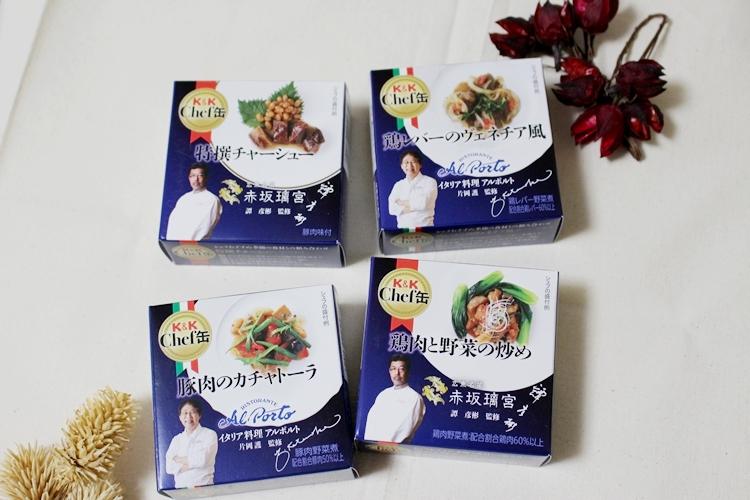 4種類のChef缶。公式サイトでは、動画でシェフがおすすめの食べ方を教えてくれる。