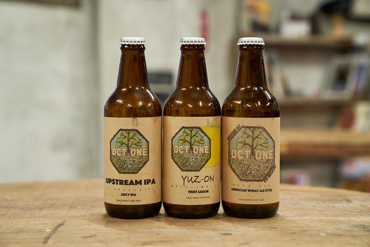 かつての駅務室を改装した駅茶「mogura」で販売している、みなかみのクラフトビール