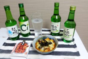 飲み比べでお気に入り発見 「ソジュ」で韓国旅気分を
