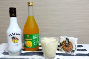 家飲みに夏らしさをプラス マンゴーリキュールのアレンジカクテル